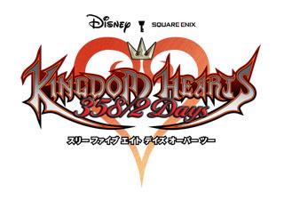 Kingdom Hearts 358 2 Days Kingdom Hearts